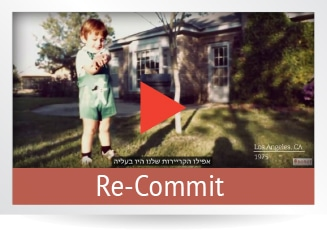 Re-Commit